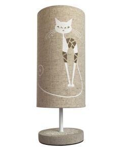LAMPE A POSER AMIRO E14